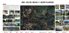 吳殊十八瀑景觀節點路線圖