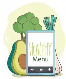 营养师与蔬果