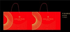 中国红服装礼品袋