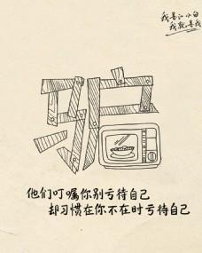 江小白 单纯 高粱酒