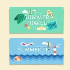 夏日渡假素材