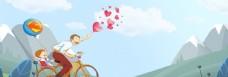 淘宝天猫亲子节出游卡通背景素材