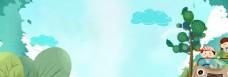 淘宝天猫手绘亲子出游海报背景
