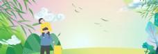 淘宝天猫春季出游手绘背景