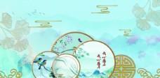蓝色中国风婚礼背景