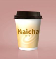 奶茶杯样机效果图