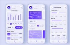 钱包UI设计