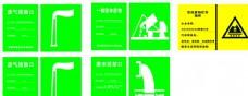 环保图形标志