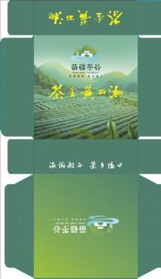 湘西黄金茶105+105+35