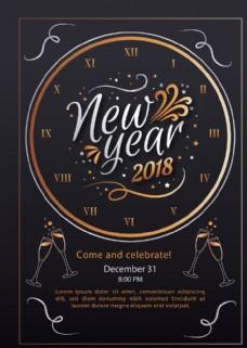 新年派對海報