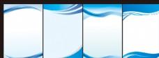 蓝色海报 蓝色背景 蓝色展板