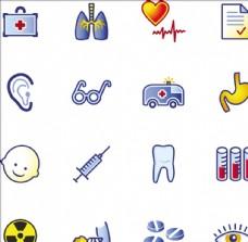 网页设计常用图标