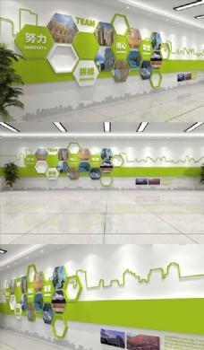 现代几何风采照片企业文化墙