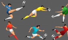 动感足球运动员矢量素材