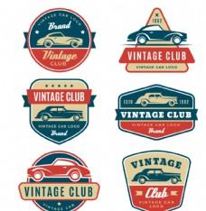 汽车复古标签