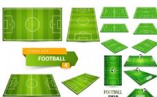 多种视图的足球场模型
