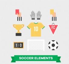 扁平化足球物品矢量素材