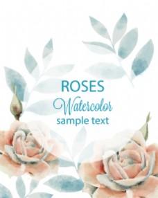 水彩玫瑰和叶