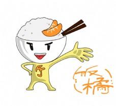 活力餐饮LOGO 饭橘