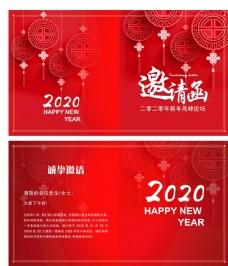 紅色喜慶新年節日邀請函