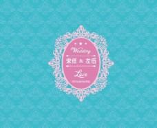 浪漫婚庆椭圆logo背景墙