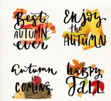秋季艺术字