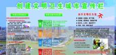 化州三江六岸