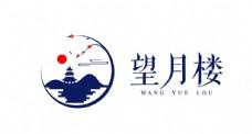 中式风格旅游地标logo设计