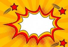 爆炸促销海报插图