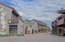 中国马镇旅游度假区美食街一角