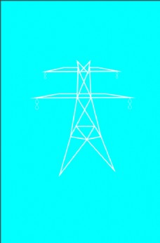 1电网铁塔2高压铁塔3高压电网