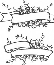 鲜花边条素材