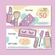 化妆品优惠券