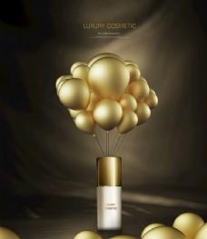 黑金质感化妆品海报