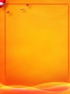 橙色点阵优惠促销背景