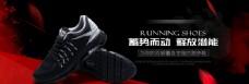 跑步男鞋運動鞋海報banner