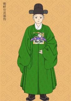 朝鲜古代服饰6 朝鲜官服 官服