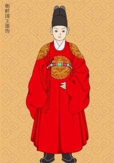 朝鲜古代服饰1 朝鲜官服 官服