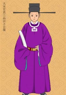 古代服饰1 宋朝官服 官员服饰
