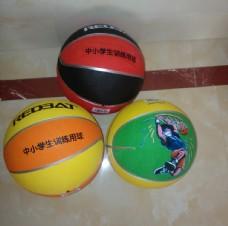 宣传画册篮球