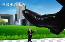 企业文化 皮鞋