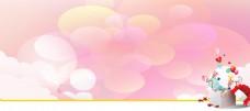 背景图 墙 粉色 礼品
