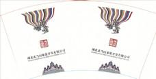 武当山旅游纸杯