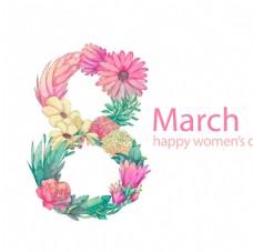 三八妇女节
