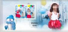 植入爱儿童通用相册PSD模板