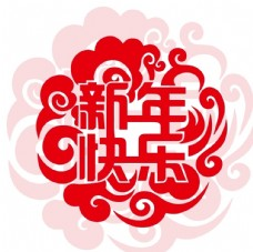 中國風新年快樂窗花剪紙