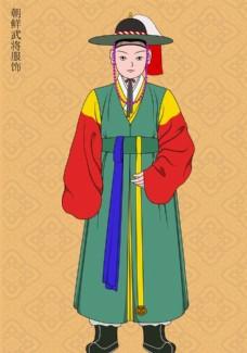 朝鲜古代服饰7 朝鲜官服 官服