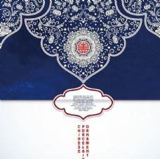 青花瓷纹理