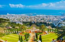 以色列海法空中花园