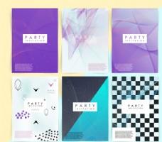 时尚板式 设计 广告设计 海报